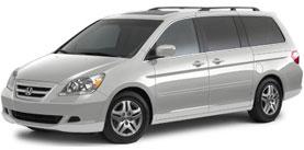 used 2005 Honda Odyssey EX-L