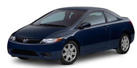 Used 2006 Honda Civic Cpe LX